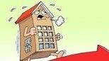 棚改大限即将到来,拆迁补偿收缩,城市格局将重新洗牌