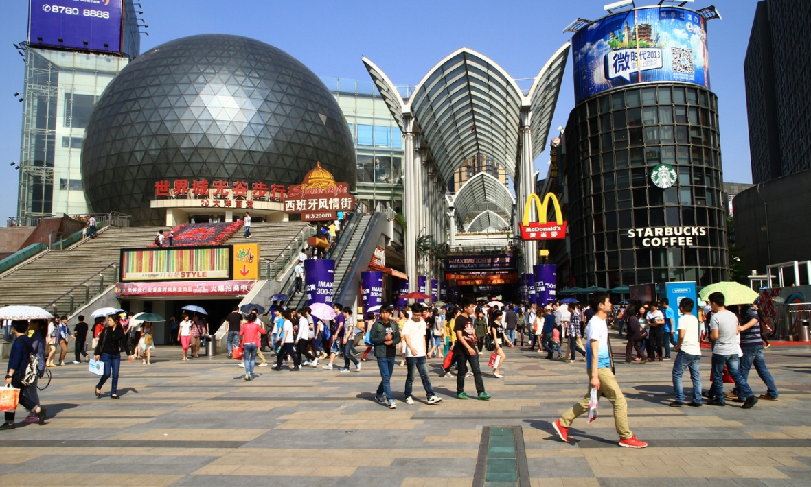 武汉光谷步行街